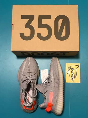 Yeezy 350 V2 Boost Tail Light