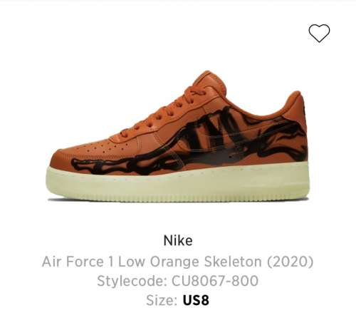"AF1 SKELETON ""ORANGE"" 41"